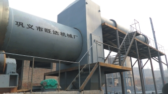 Coal Slurry Dryer