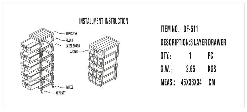 drawer, layer drawer, cabinet, plastic drawer, plastic cabinet