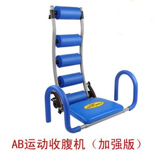 All kinds of Fitness Equipment