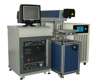 Diode Laser Marking Machines made Korea (PAKISTAN SOLE AGENTS)