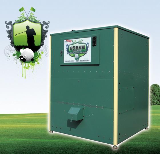 golf ball vending machine