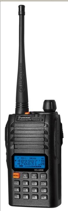 Professional FM transceiver(WOUXUN  KG-689E)