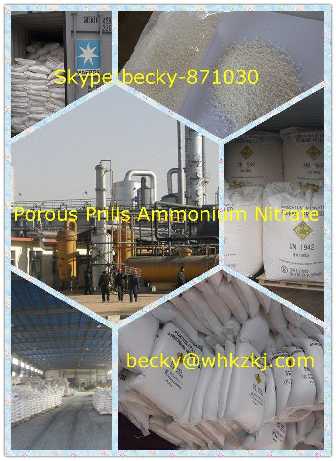 PPAN LDAN Porous Prilled Ammonium Nitrate Plant