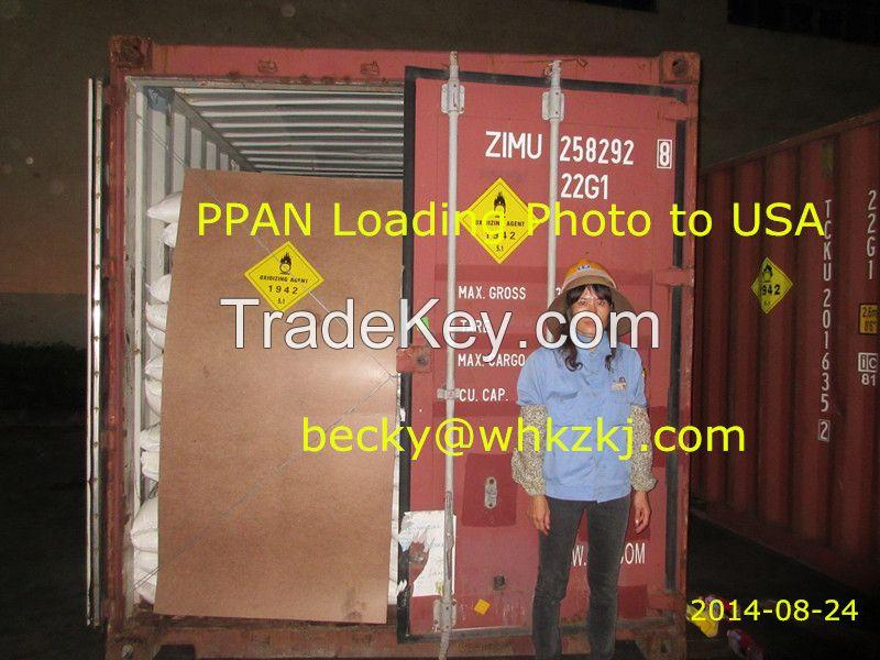 Ammonium Nitrate PPAN LDAN TAN Manufacturer For ANFO Mine Explosives