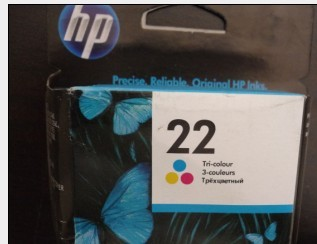 Original Package C9352AN/#22 Black Inkjet  Ink Cartridge for HP