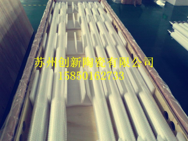 fused silica roll for the glass processing