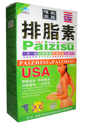Natural Weight Loss Capsules, Strong Slimming Pills in Bolivia