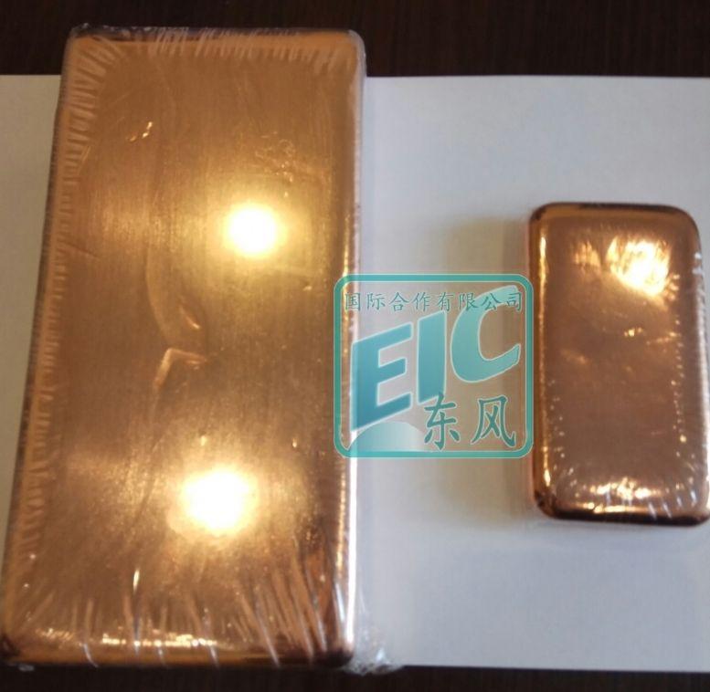 Copper ingots 99, 999% purity