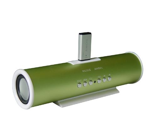 Digital Speaker.