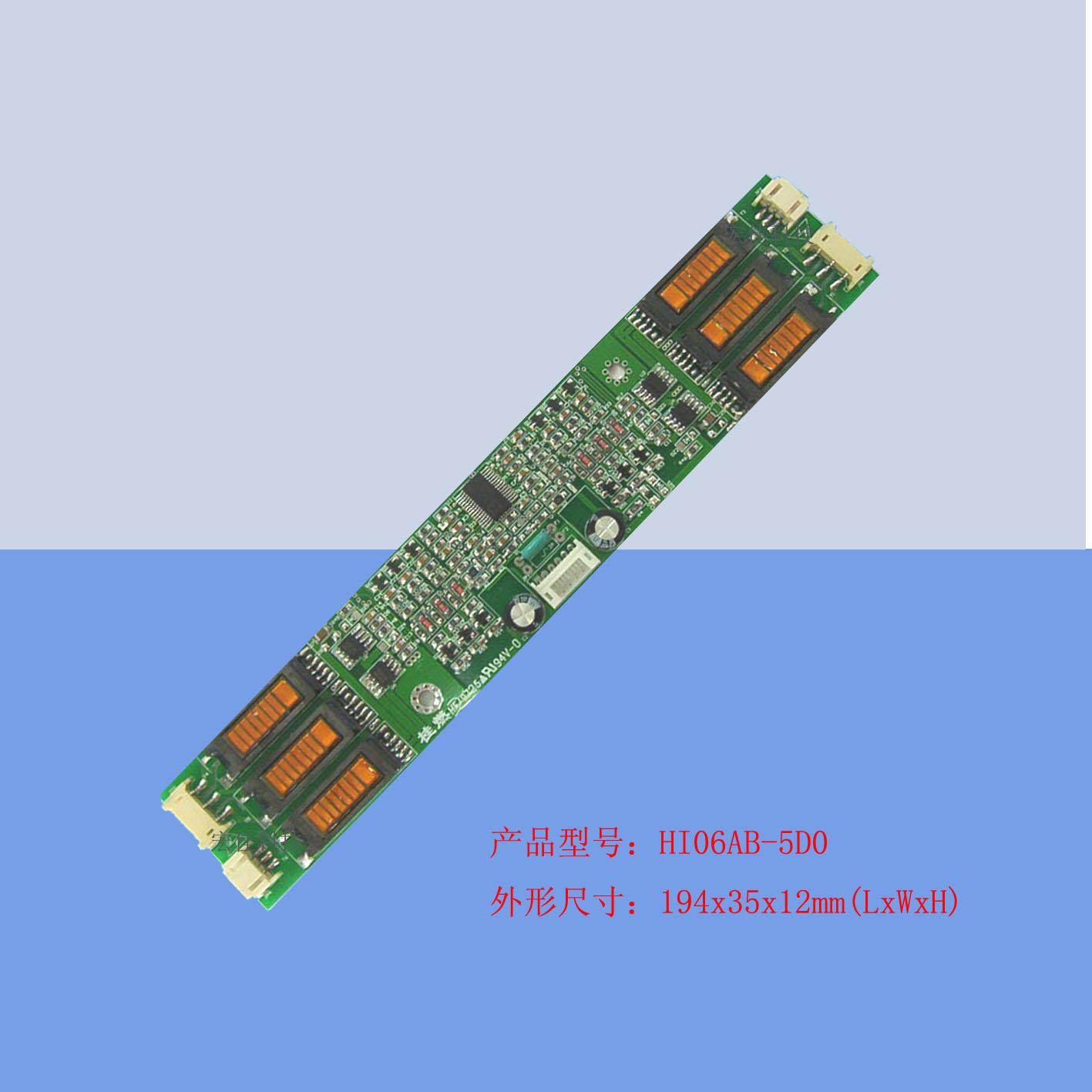 transformer,inverter,power board for LCD tv,lcd monitor etc