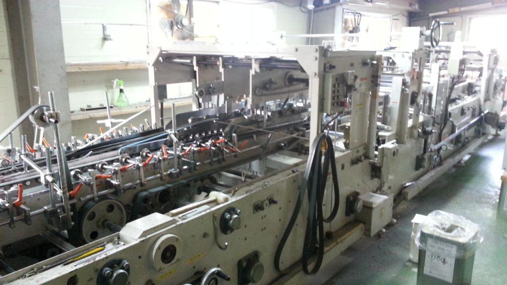 Used Laminating Machine