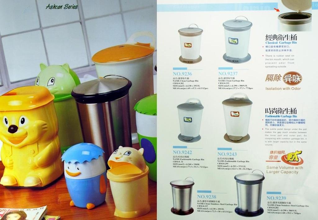 Stainless steel, Plastic dustbin / Garbage bin/Waste bin/Trash can