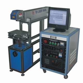 Lamp-Pump YAG Laser Marking Machine