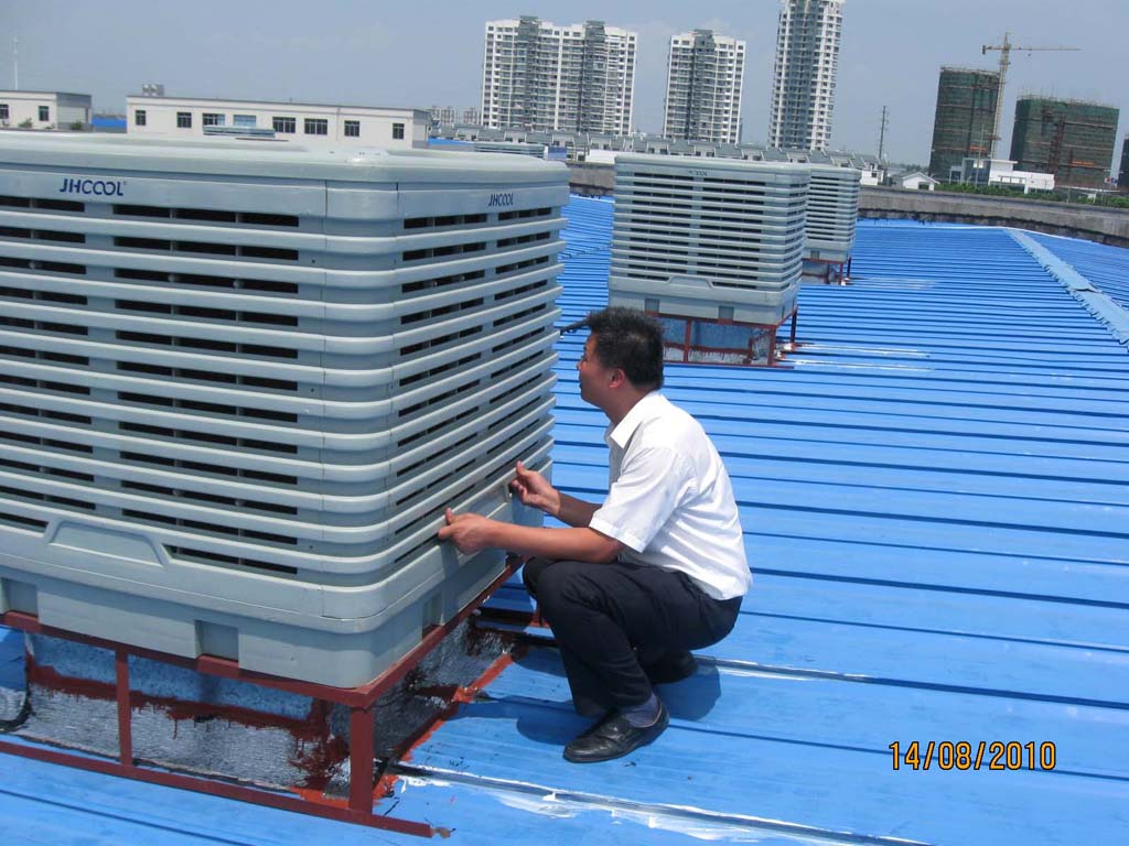 Ventilation Fan with Water