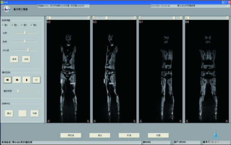 Millimetric Wave 3D Human Body Imaging Security Check System