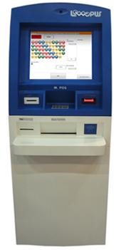 Self-Service Lottery Kiosk