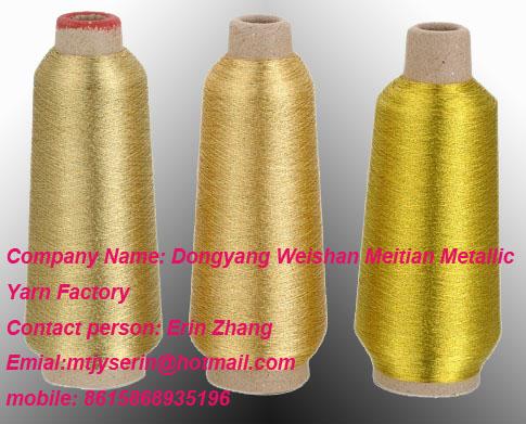 MS-type metallic yarn, embroidery yarn