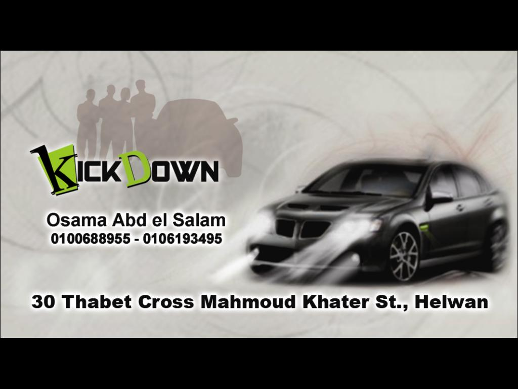 Business Card , Best Prices