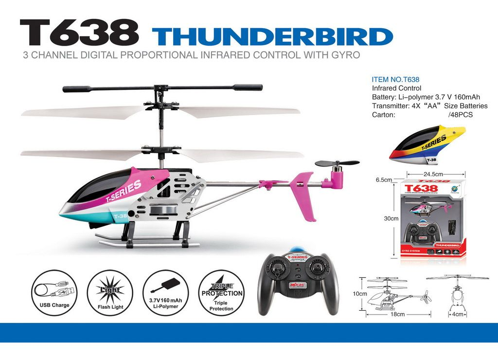 T38 MJX Best Radio Controlled Rc Helicopter