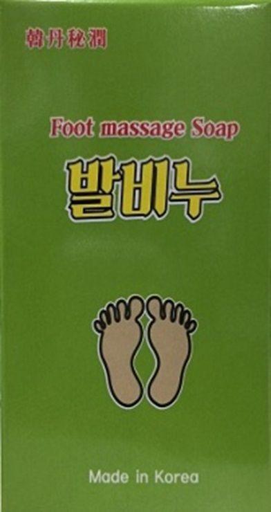 Foot Massage Soap
