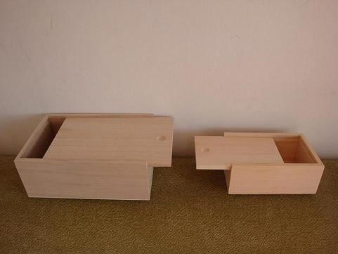 Slide Lid Box (Wooden)