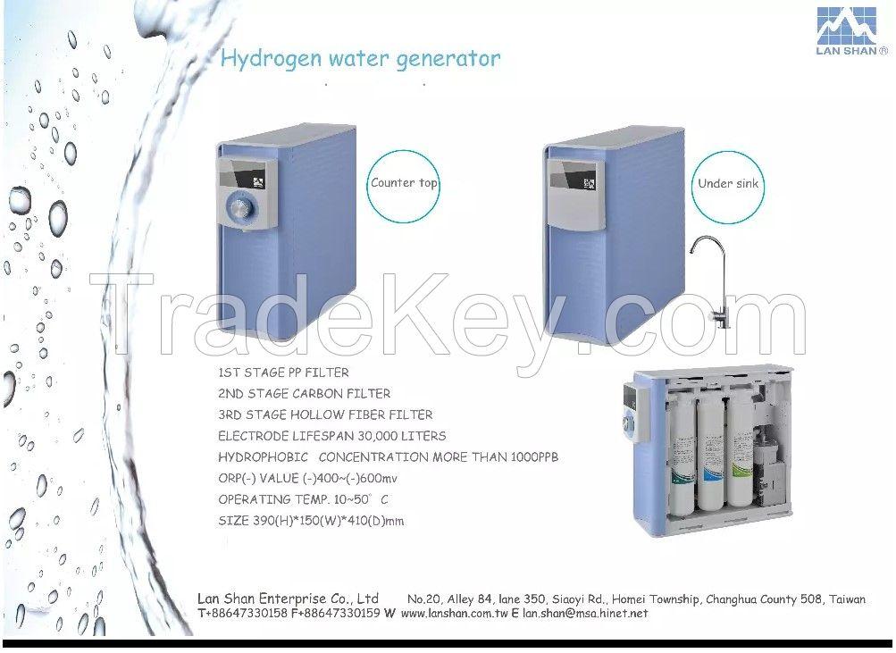 LAN SHAN TAIWAN LS-333C Under sink Hydrogen generator