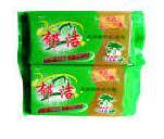 YuJie natural extract laundry soap