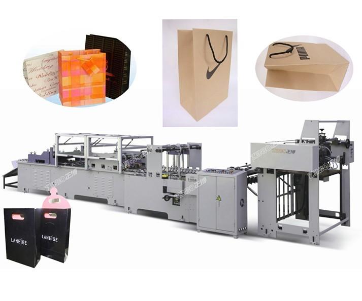 Bag Making Machinery ZB1100A