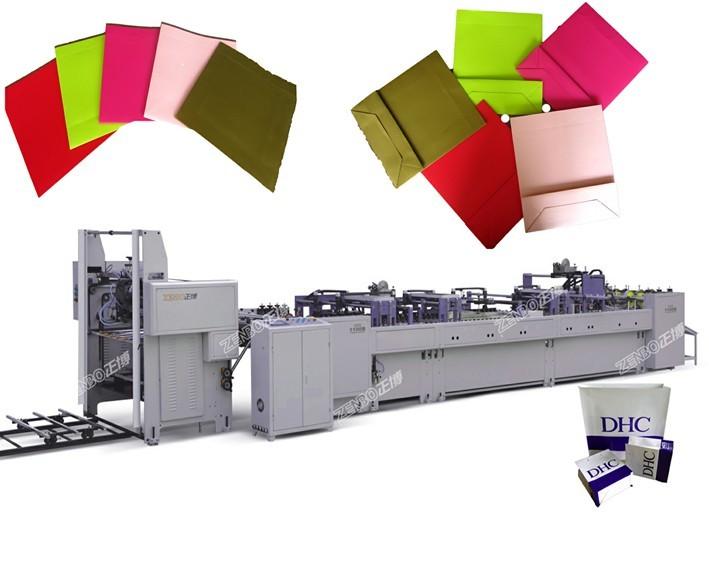 Bag Making Machinery ZB1100B
