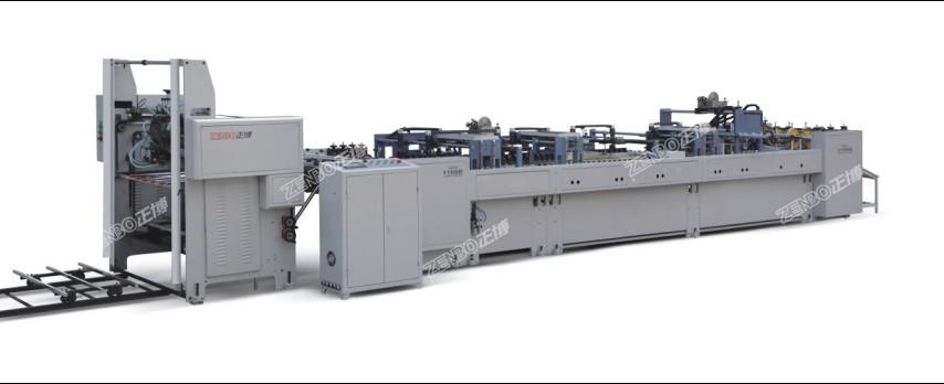 Paper Tube Making machine zb1100b