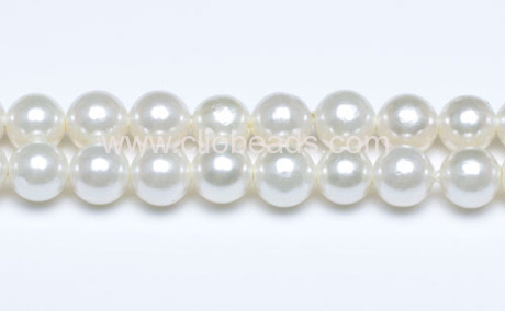 South Sea Shell Round Pearl