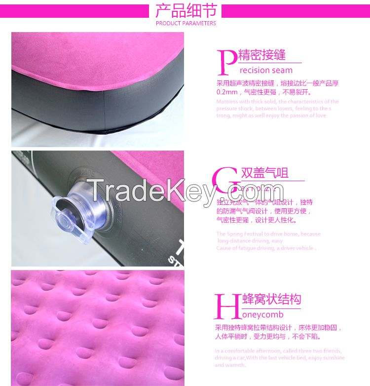Inflatable 48-hole mattress