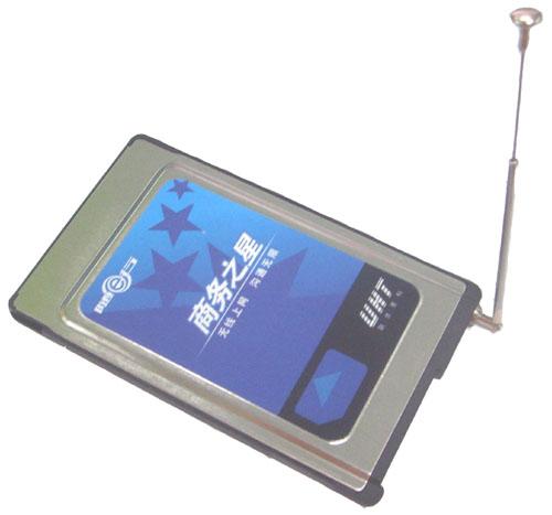 GPRS/CDMA Wireless Modem