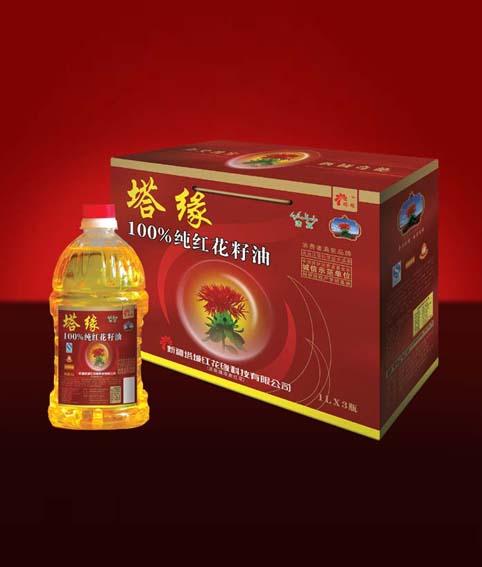 safflower seed oil(high lenoliec aicd) cooking oil