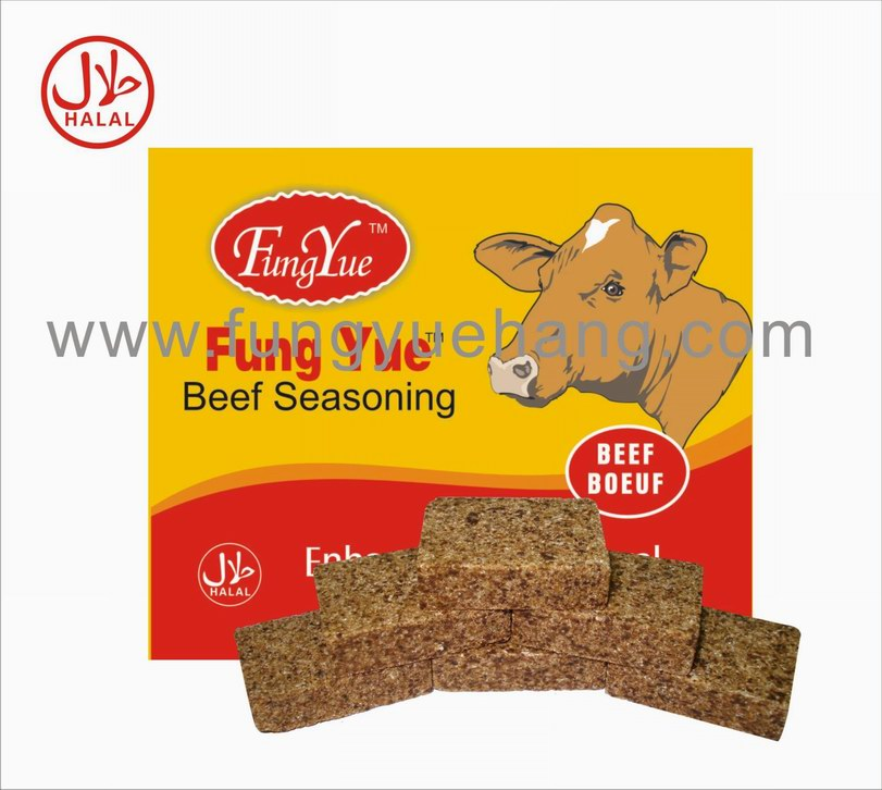Halal chicken seasoning cubes