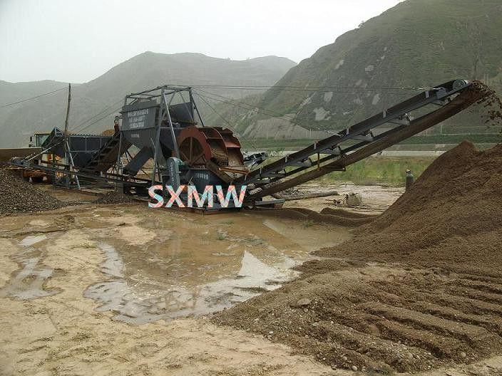 Hot SXMW machine selling chain bucket dredger/bucket gold dredgers