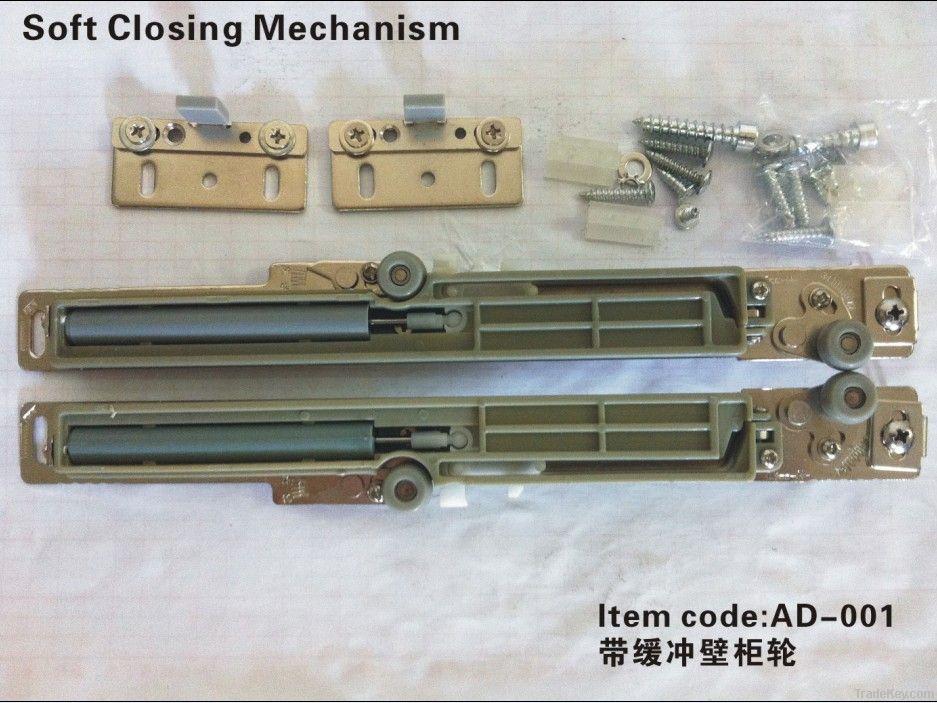 soft closing mechanism