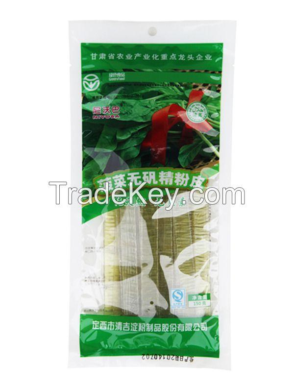 Spinach Alum-free starch sheet