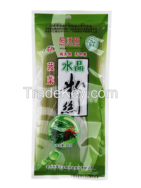 Spinach crystal vermicelli