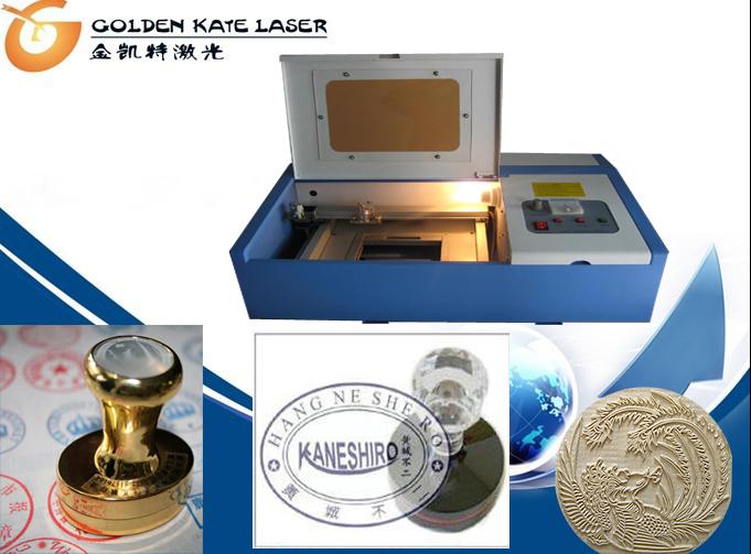 Mini Desk Laser Engraving Machine