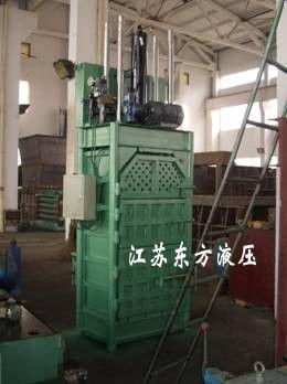 Plastic Vertical Baler (Y82-25S)