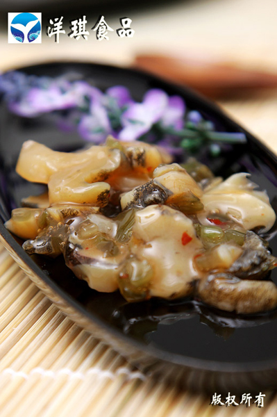 seasoned top shell with wasabi