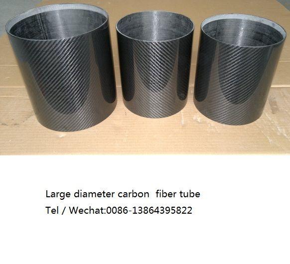 large diameter carbon fibre tubes carbon fiber pole  carbon fibre beam wrapping tube