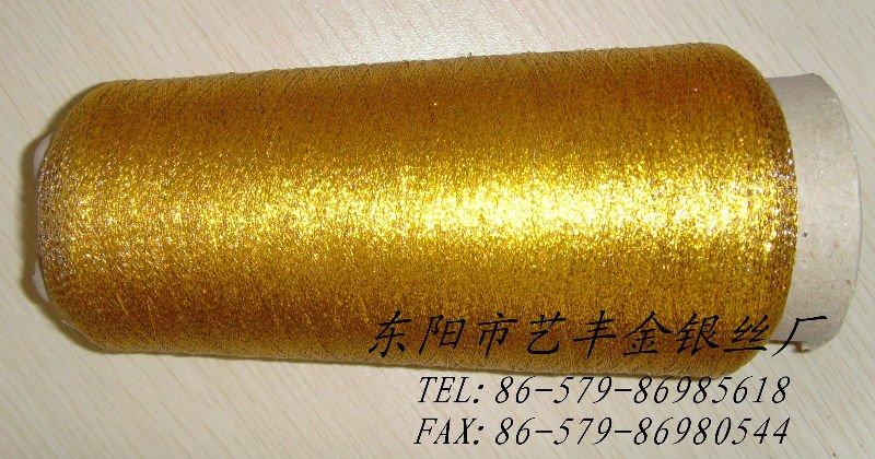 mx-type metallic yarn