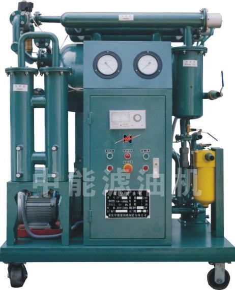 vacuum insulating oil purifier