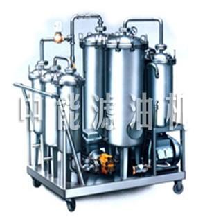 phoste ester fire-resistant oil purifier
