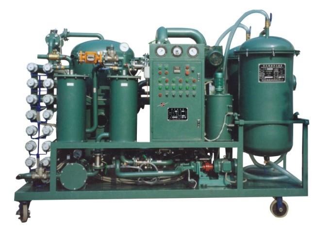 Hydraulic Oil Purification Unit