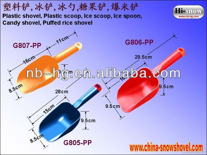 G805 Plastic shovel spoon, Food Scoop, Ice spoon