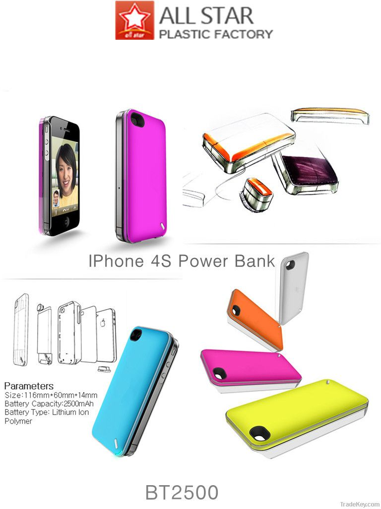 All Star Power Bank BT2500(Direct selling price)