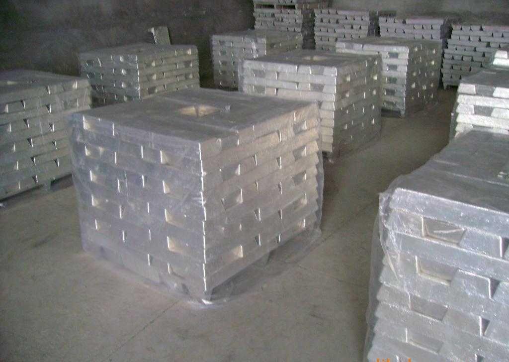 2014 New Aluminum ingot